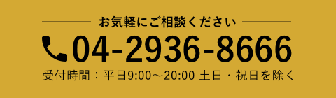 028-612-6070