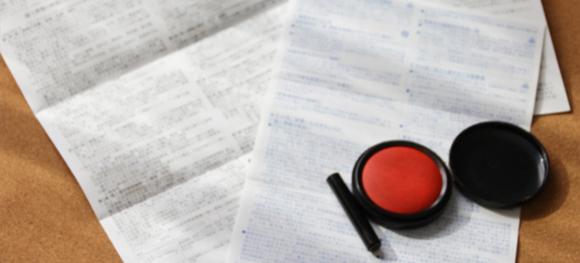 瑕疵担保責任の負担等、契約書に関するトラブル